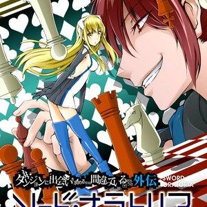 Dungeon Ni Deai O Motomeru No Wa Machigatte Iru Darou Ka Gaiden Sword Oratoria Capitulo 11 Leer Manga En Linea Gratis Español